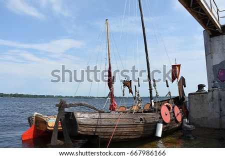 two ancient wooden boats boats modern stock photo royalty free
