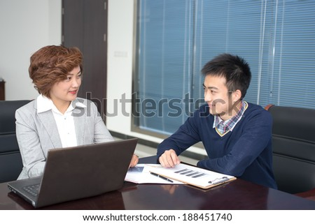 Two business people meeting, surface ground to talk - stock photo