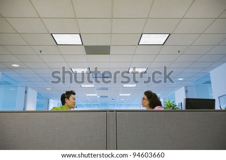 Two businesspeople talking - stock photo