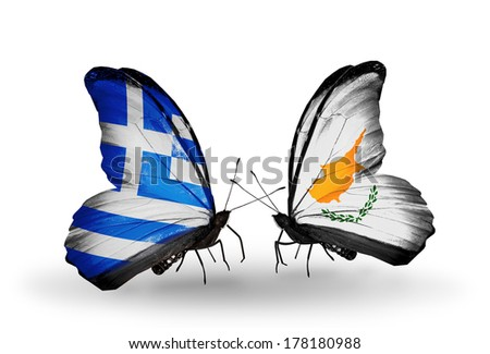 Two butterflies with flags on wings as symbol of relations Greece and Cyprus - stock photo