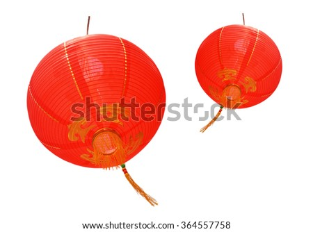 two chinese red paper lantern - stock photo