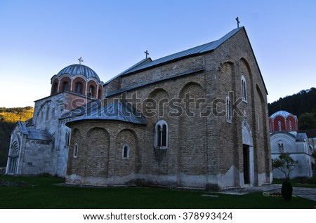 Two churches inside 12.century Studenica monastery at sunset, UNESCO world heritage site in Serbia - stock photo