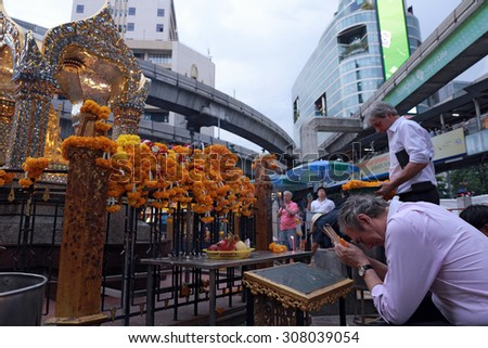 Two day after bomb explosion in Ratchaprasong Intersection on August 20, 2015 in Bangkok, Thailand. - stock photo
