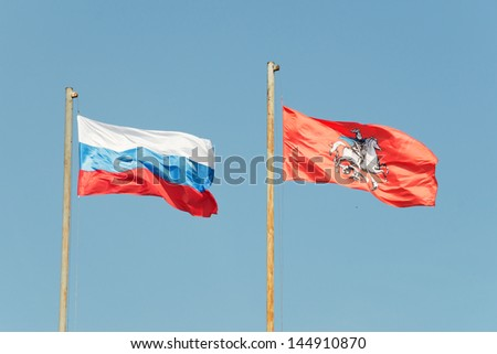 Two flags: Russia and Moscow (country and its capital) - stock photo