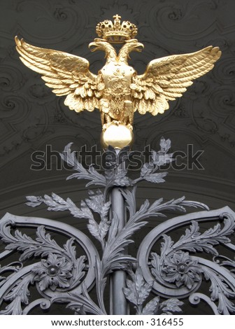 Two head an eagle - a old symbol of the Russian empire - stock photo