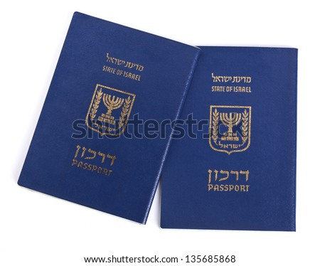 Two Israeli passports isolated on white background. - stock photo