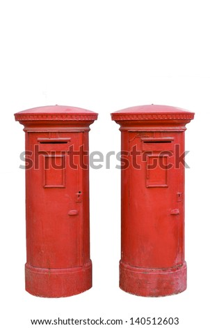 Two red mailboxes in a city of Israel