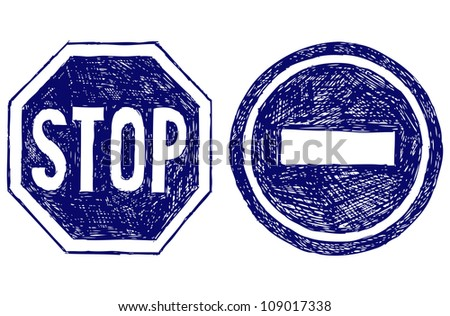 Two road signs. Raster - stock photo