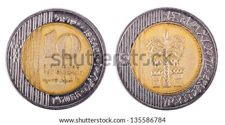 Two sides of an Israeli 10 Shekels (Singular: Shekel) coin. Isolated on white background. - stock photo