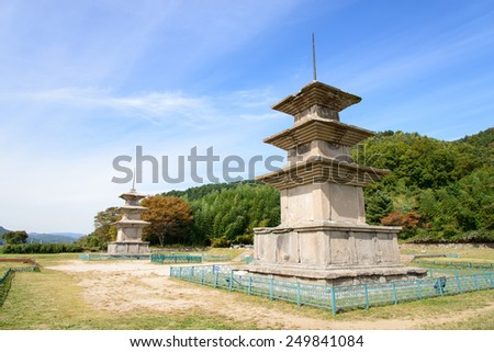 two three story stone pagoda at the Gameunsa site. These are the No.112 National Treasure of Korea. - stock photo