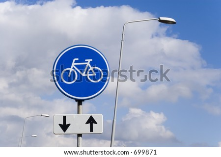two way lane - stock photo