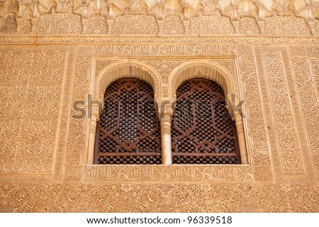 Two windows with fine moorish details from inside the Alhambra palace in Granada. - stock photo