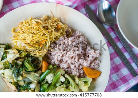 Typical and simple Bhutanese vegetarian meal at restaurant. - stock photo