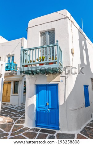 Typical architecture in the old town of Mykonos, Greece, Europe - stock photo
