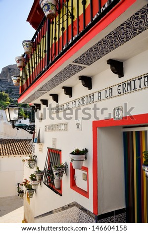 Typical architecture of Santa Cruz neighborhood, Alicante (Spain) - stock photo
