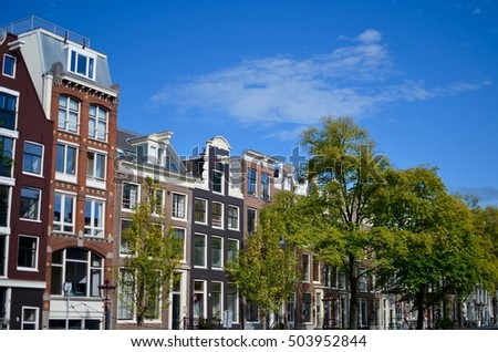 Typical canal houses of Amsterdam