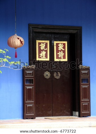 Typical Chinese mansion with wooden door & gate, lanterns & chinese quotes in pair