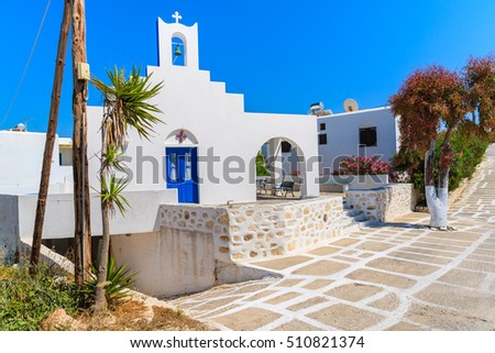 Typical Greek white church in Naoussa town on Paros island, Greece