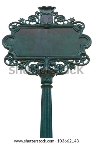 Typical iron parisian stret plate blank for inserting your own image or information