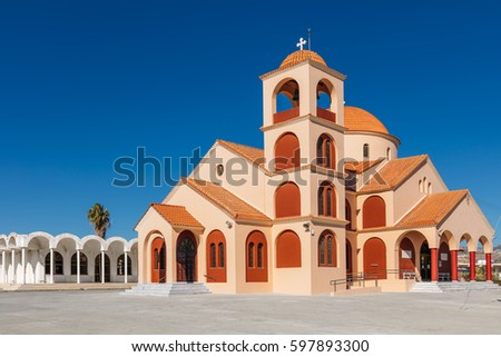 Typical Orthodox church, built in traditional style, located on Greek part of Cyprus.