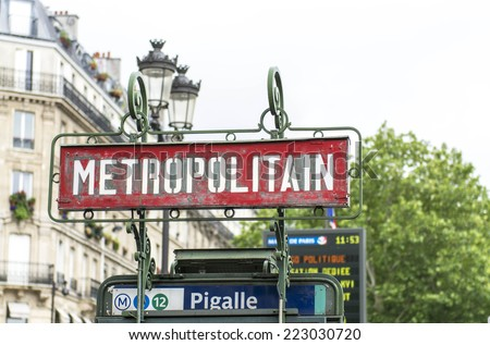 Typical sign of metro in Paris.
