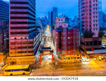 Typical street market in Hong Kong - stock photo