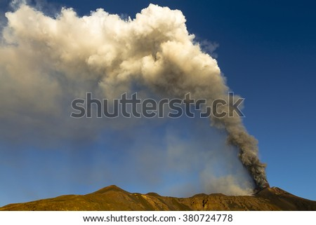 Typical volcanic plume - stock photo