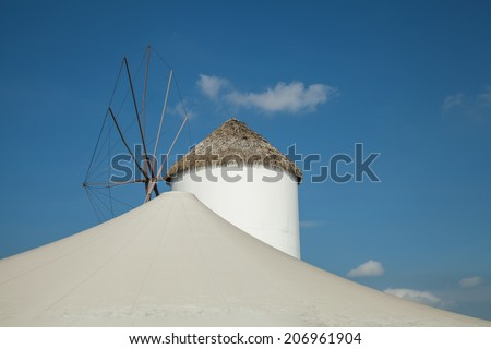 Typical windmills of Region  - stock photo