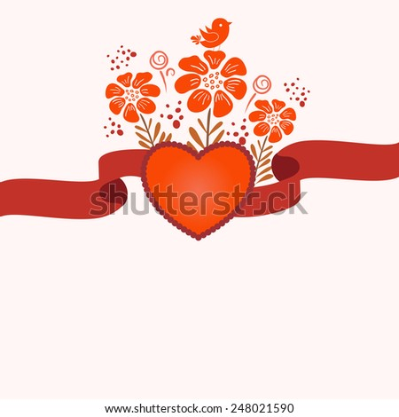 Typography Happy Valentine's Day illustration. - stock photo