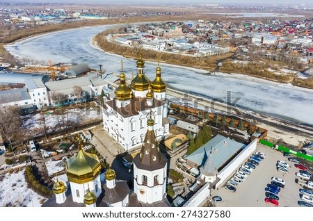 Tyumen, Russia - Aerial view on Holy Trinity Monastery (Church of Saints Peter and Paul and Holy Trinity Cathedral) - stock photo