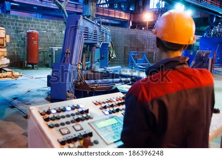 Tyumen, Russia - August 13, 2013:Circle pit making department at construction material factory ZHBI-5, Tyumen. Russia - stock photo