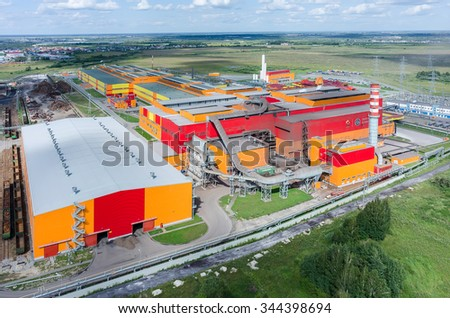 Tyumen, Russia - August 25, 2015: JSC UGMK-Steel. Iron and steel works. Steel-smelting shop. View from quadcopter - stock photo