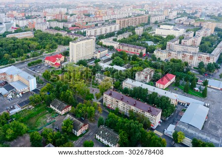Tyumen, Russia - August 2, 2015: Oil transportation company office building on Republic street, Square of Courage between Minskaya and Holodilnaya streets - stock photo