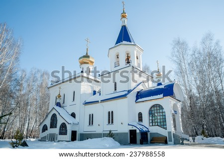 "Tyumen, Russia - February 27, 2011: Temple in honor of Mother of God icon ""Satisfy mine grieves"". Reconstruction - stock photo"