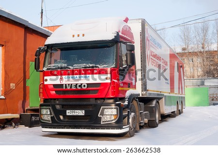 Tyumen, Russia - January 29, 2012: Territory of regional station of blood transfusion. Mobile blood transfusion and transportation station on truck - stock photo