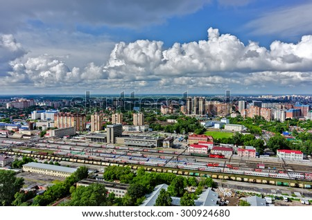 Tyumen, Russia - June 8, 2015: Aerial view onto Train Station. Summer day - stock photo