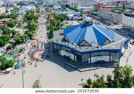 Tyumen, Russia - June 27, 2015: Celebration of Youth Day. People have good time in Colour Boulevard - stock photo