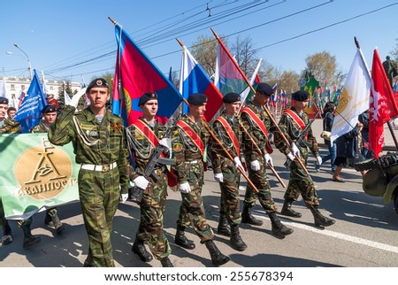 Tyumen, Russia - May 9. 2009: Parade of Victory Day in Tyumen. Avanpost patriotic club cadets marching on parade - stock photo