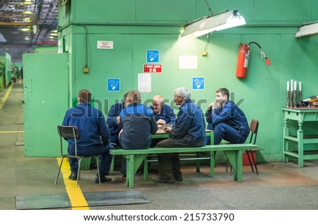 Tyumen, Russia - November 14, 2007: JSC Tyumenskie Motorostroiteli (Production and repair of aviation engines plant). Workers on a break - stock photo