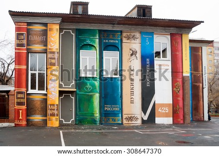 Tyumen, Russia - October 19, 2012: gymnasium building number 5 painted as book shelf - stock photo