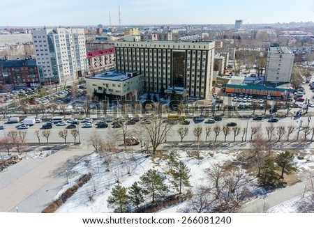 Tyumen, Russia - September 29, 2014: Aerial view on cardiological center and Melnikayte street - stock photo