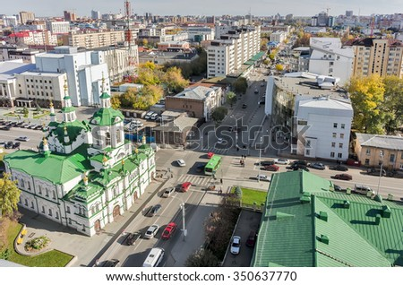 Tyumen, Russia - September 24, 2014: Aerial view on church of Saviour, Lenina and Chelyuskincev streets intersection and regional philharmonic hall behind chapel