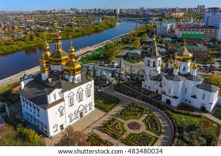 Tyumen, Russia - September 17, 2015: Aerial view on Holy Trinity Monastery. Church of Saints Peter and Paul and Holy Trinity Cathedral. Historical center of city