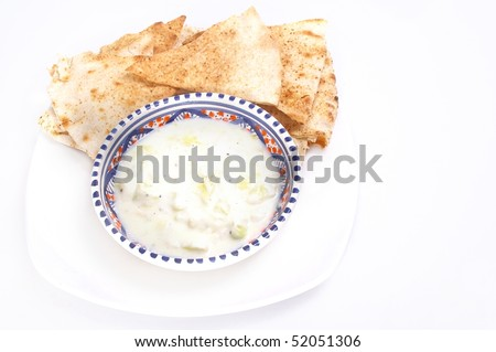 tzatziki in Moroccan bowl with Mediterranean bread