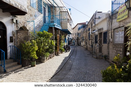 TZFAT (SAFED), ISRAEL - OCTOBER 24, 2014: Empty streets of the city during Shabbat celebration. Tzfat (Safed) is spiritual and artistic centre of Israel. - stock photo