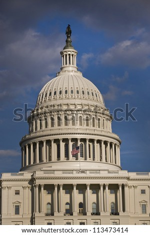 U.S. Capital Building in Washington D.C. - stock photo