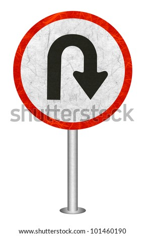 U - Tune traffic sign recycled paper on white background. - stock photo