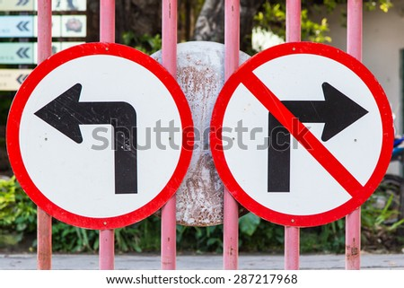 U-Turn. - stock photo