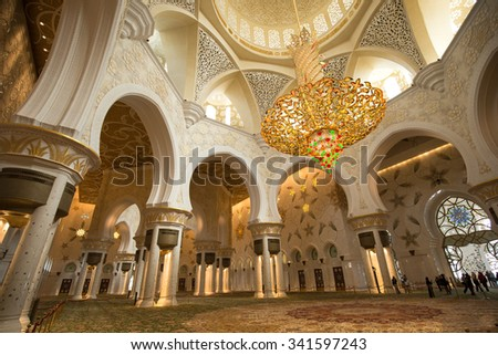 UAE Abu Dhabi .2015 Year november 09 . Sheikh Zaye mosque interior