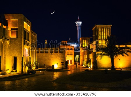 UAE, DUBAI, NOV, 8, 2013; Arab Street in the old part of Dubai - stock photo